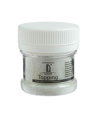 Декоративная присыпка (топпинг) Luxart Topping микросферы, диаметр 02-03 мм, 25 мл арт. СМЛ-26598-1-СМЛ3877741