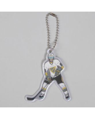 Светоотражающий элемент «Хоккеист», 7 × 6 см, серый/белый арт. СМЛ-15415-1-СМЛ3878756