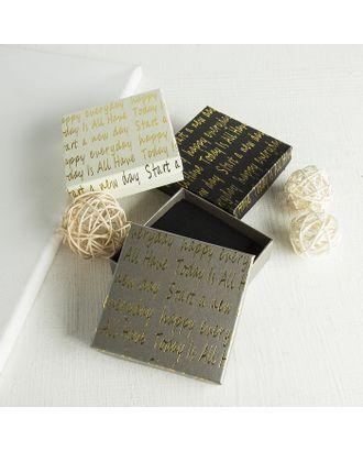 """Коробочка подарочная под набор """"Курсив"""", 9*9 (размер полезной части 8,3х8,3см) арт. СМЛ-23494-1-СМЛ3884464"""
