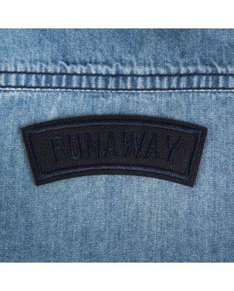 Термоаппликация «Runaway» р.2,5х8,3 см арт. СМЛ-29081-1-СМЛ3885136