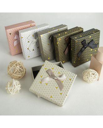 """Коробочка подарочная под набор """"Треугольники"""" блестящие, 5*8 (размер полезной части 4,8х7,7см) арт. СМЛ-23496-3-СМЛ3885175"""