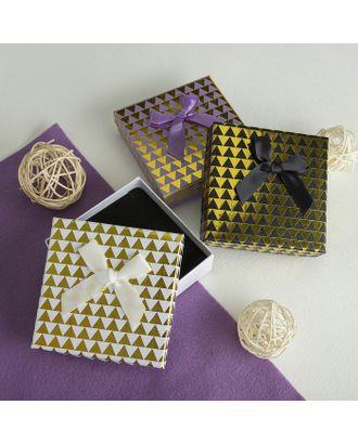 """Коробочка подарочная под набор """"Треугольники"""", 13*18 (размер полезной части 12,5х17,5см) арт. СМЛ-23497-4-СМЛ3885177"""