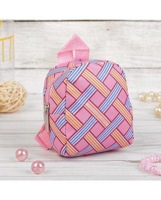 """Рюкзак для куклы """"Орнамент"""", цв.розовый арт. СМЛ-15617-1-СМЛ3903961"""