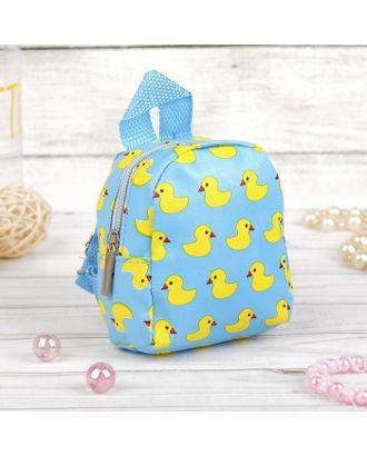 """Рюкзак для куклы """"Уточки"""", цв.голубой арт. СМЛ-15618-1-СМЛ3903962"""