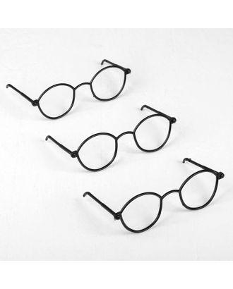 Очки для игрушек, набор 3 шт, цв.черный арт. СМЛ-15626-1-СМЛ3903994