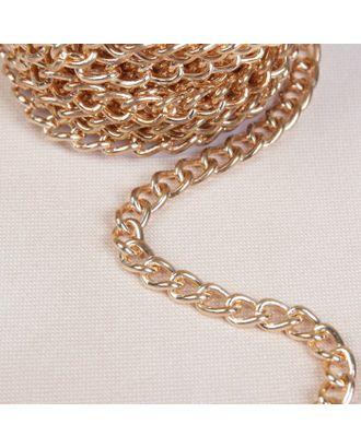 Цепочка для сумки, 7,5х11,2 мм, 10±0,5м арт. СМЛ-23579-2-СМЛ3904512