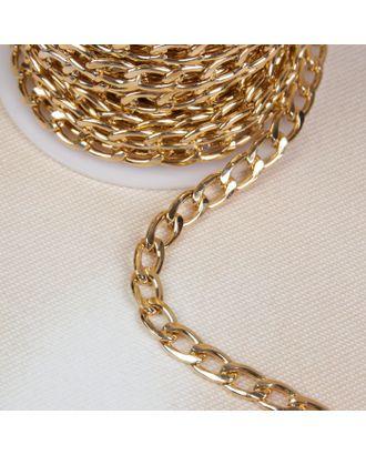 Цепочка для сумки, плоская, 7х9,8 мм, 10±0,5м арт. СМЛ-23643-1-СМЛ3904514
