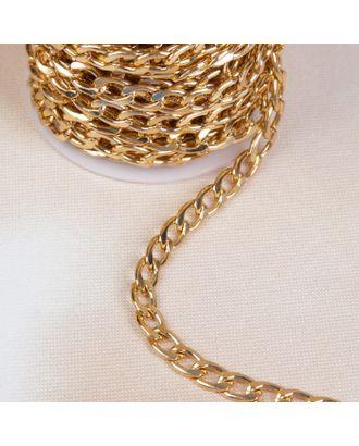 Цепочка для сумки, плоская, 7,8х11,1 мм, 10±0,5 м арт. СМЛ-23645-2-СМЛ3904516