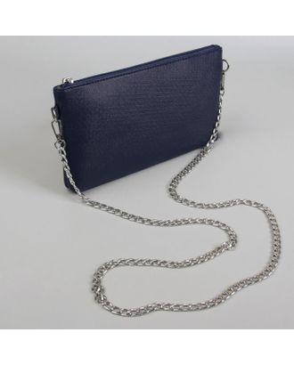 Цепочка для сумки плоская, с карабинами, 9х14 мм, 120 см арт. СМЛ-29097-2-СМЛ3904521