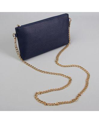Цепочка для сумки плоская, с карабинами, 9х14 мм, 120 см арт. СМЛ-29097-1-СМЛ3904522