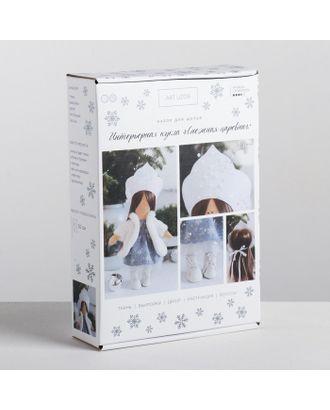 Интерьерная кукла «Снегурочка», набор для шитья, 22,4х5,2х15,6 см арт. СМЛ-15690-1-СМЛ3909802