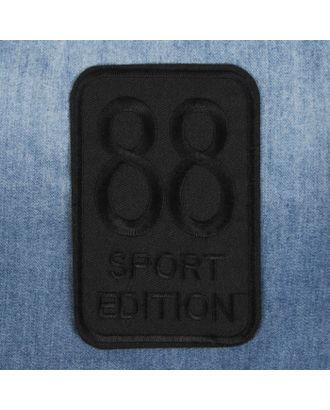 Термоаппликация «Sport» р.7,7х11,5 см арт. СМЛ-29113-1-СМЛ3913776