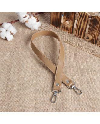 Ручка для сумки, кожаная, с карабинами, 60х2 см арт. СМЛ-23586-5-СМЛ3915673