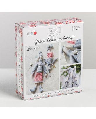 Мягкие куклы «Новогодние зайки Бетти и Летти», набор для шитья, 17х5х15 см арт. СМЛ-15907-1-СМЛ3919855