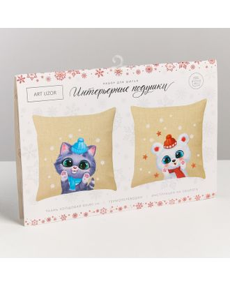 Интерьерные подушки «Милые зверята», набор для шитья, 21х29,7 см арт. СМЛ-15913-1-СМЛ3919968