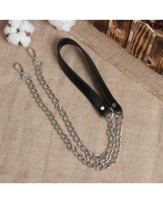 Ручка для сумки, кожаная, с цепочками и карабинами, 120х1,8 см арт. СМЛ-23615-1-СМЛ3920022
