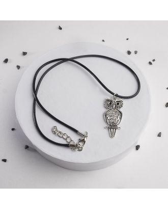 """Кулон на шнурке """"Сова"""", цвет чернённое чернёное серебро на чёрном шнурке, 42 см арт. СМЛ-26635-1-СМЛ3920564"""