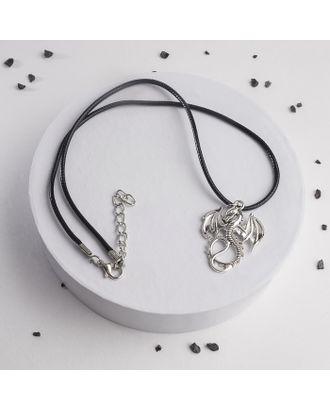 "Кулон на шнурке ""Крылатый змей"" цвет чернёное серебро на чёрном шнурке, 42 см арт. СМЛ-26636-1-СМЛ3920565"