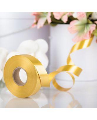 Лента для декора и подарков, золотой, 2 см х 45 м арт. СМЛ-101237-7-СМЛ0003920960