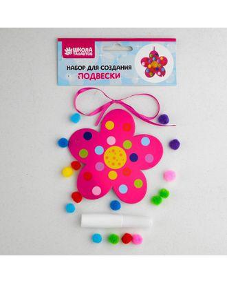 Набор для создания подвески «Цветочек» клей 6 мл арт. СМЛ-16016-1-СМЛ3925220