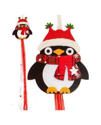 Набор для создания новогодней подвески «Пингвин в шарфике» арт. СМЛ-16036-1-СМЛ3925240