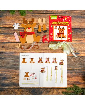 Набор для создания новогодней подвески «Олень в шарфике» арт. СМЛ-16040-1-СМЛ3925244