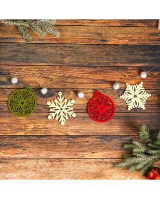 Набор для создания новогодней гирлянды «Шарики» арт. СМЛ-16061-1-СМЛ3925265
