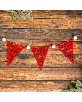 Набор для создания новогодней гирлянды «Флажки» арт. СМЛ-16062-1-СМЛ3925266