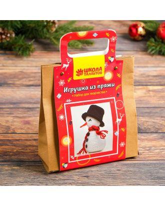 Набор для создания игрушки из пряжи «Снеговичок» арт. СМЛ-16070-1-СМЛ3925274
