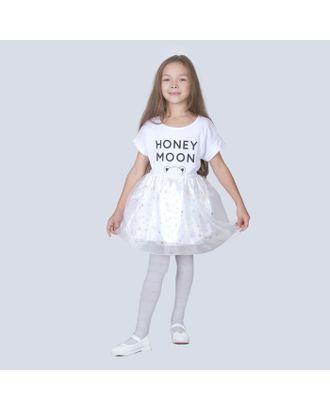 """Карнавальная юбка для девочки """"Звёздочки"""", органза, атлас, длина 35 см, цвет белый арт. СМЛ-120945-1-СМЛ0003932667"""