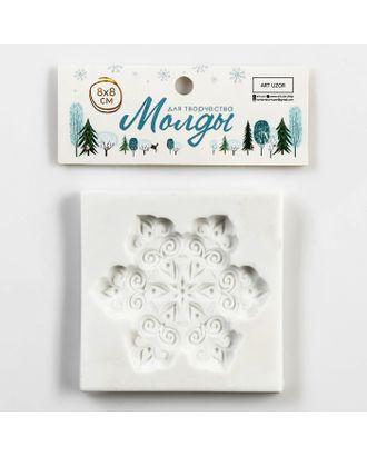 Молд для творчества «Снежинка», 8х8 см арт. СМЛ-16206-1-СМЛ3936148