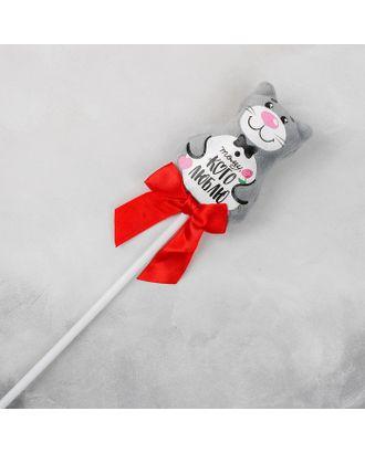 Мягкая игрушка на палочке «Тому, кого люблю» арт. СМЛ-121044-1-СМЛ0003936232
