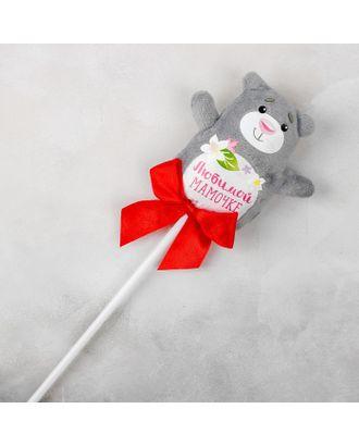 Мягкая игрушка на палочке «Любимой мамочке» арт. СМЛ-125501-1-СМЛ0003936237