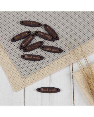 Набор нашивок из дерева «Hand made», 2,5 × 0,8 см, 10 шт арт. СМЛ-26674-1-СМЛ3942617