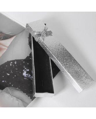 """Коробочка подарочная под кольцо """"Сияние"""", 5*5 (размер полезной части 4,5х4,5см) арт. СМЛ-23797-4-СМЛ3945284"""