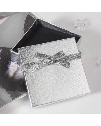 """Коробочка подарочная под кольцо """"Сияние"""", 5*5 (размер полезной части 4,5х4,5см) арт. СМЛ-23797-3-СМЛ3945285"""