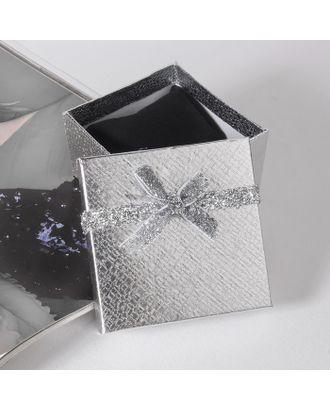 """Коробочка подарочная под кольцо """"Сияние"""", 5*5 (размер полезной части 4,5х4,5см) арт. СМЛ-23797-2-СМЛ3945286"""