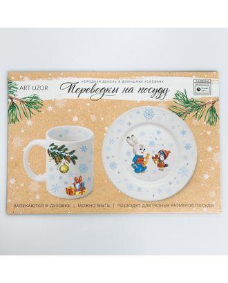 Переводки на посуду (холодная деколь) «Снежный праздник», 21  х 14,8 см арт. СМЛ-16385-1-СМЛ3947585
