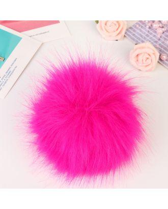 """Помпон искусственный мех """"Ярко-розовый """" д.13 см арт. СМЛ-30802-1-СМЛ3950345"""