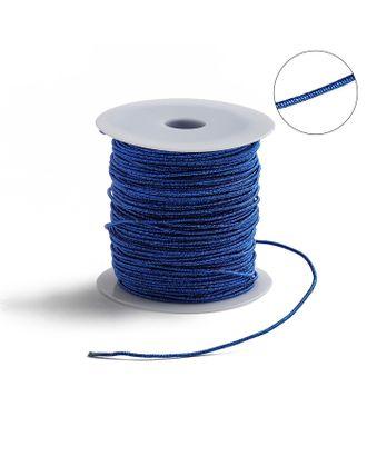 Проволока для плетения в обмотке Люрекс, d=1.5мм, L=100м арт. СМЛ-29154-2-СМЛ3951236