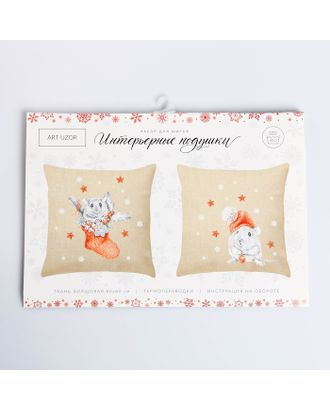 Интерьерные подушки «Новогодний мышонок», набор для шитья 21х29,7 см арт. СМЛ-16458-1-СМЛ3951529