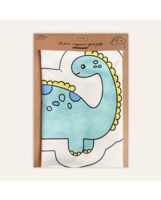 Подушка  «Динозавр», набор для шитья, 21х34см арт. СМЛ-16506-1-СМЛ3956870