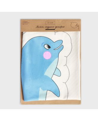 Подушка «Дельфин», набор для шитья, 21х34см арт. СМЛ-16509-1-СМЛ3956873