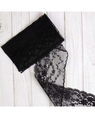 Кружево капроновое ш.9 см, цв.черный арт. СМЛ-29178-1-СМЛ3975172