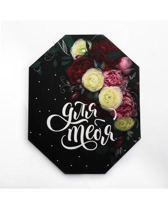 Шильдик «Цветы», 7,5 х 9,5 см арт. СМЛ-17379-1-СМЛ3993850
