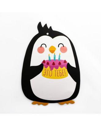 Шильдик «Пингвин», 11 × 16 см арт. СМЛ-17385-1-СМЛ3993856
