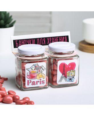 Баночки для хранения мелочей «Париж», 2 шт арт. СМЛ-17488-1-СМЛ4000461