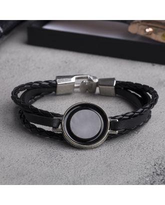 """Браслет мужской """"Крепость"""" круг, цвет чёрный в серебре арт. СМЛ-17540-1-СМЛ4001625"""