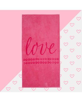 "Полотенце махровое ""Love"" 70х130 см, 100% хлопок, 420гр/м2 арт. СМЛ-17621-1-СМЛ4002818"