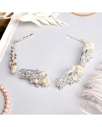 """Аксессуар для волос """"Моника"""" (на невидимках) 27 см цветы с белыми бусинами, серебро арт. СМЛ-17645-1-СМЛ4003310"""